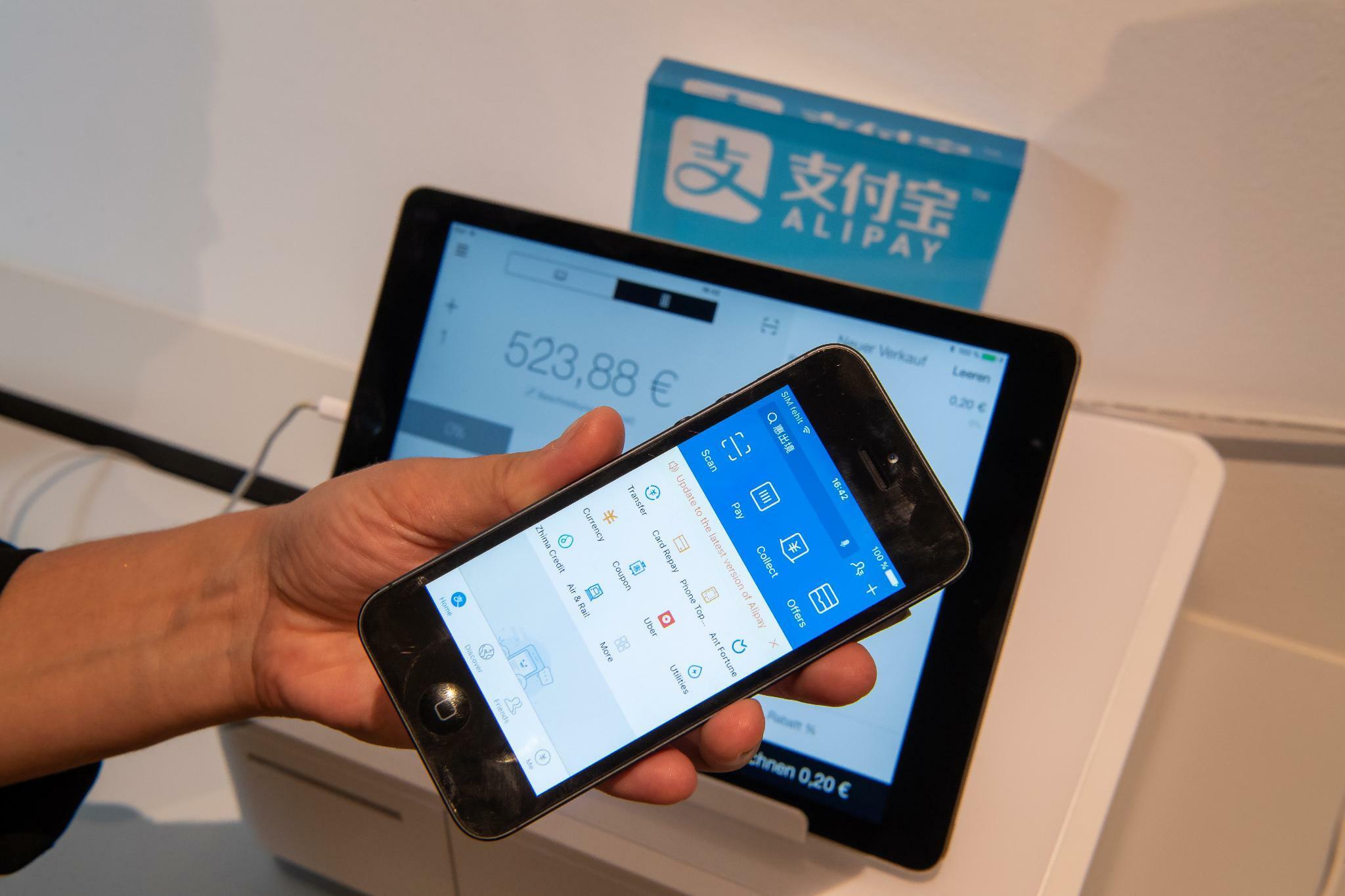e2ab7c8b48ba3 App-Anbieter starten Initiative für mobiles Bezahlen in Europa